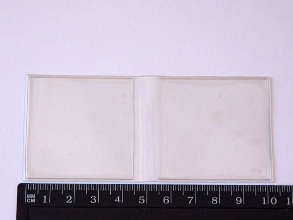 1.5 inch Vinyl Pouch